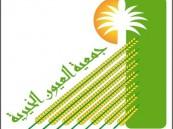 """خيرية """"العيون"""" تجهز ١٠٠٠ سلة رمضانية لمستفيديها"""