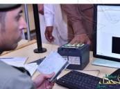 الجوازت تصحح أوضاع 30218 يمنياً