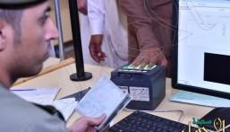 تفاصيل قرار مجلس الوزراء بإعادة هيكل تأشيرات الزيارة والحج والمرور