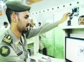 الجوازات: عدم استيفاء البيانات منع عشرات اليمنيين من تصحيح أوضاعهم