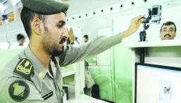 الجوازات تكشف عن شرط ضروري لمغادرة غير المواطنين المملكة