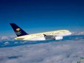 """""""الطيران المدني"""" يكشف حقيقة عبور الطائرات السعودية فوق الأجواء الإيرانية"""
