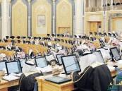 """عضوا مجلس شورى يؤكدان بالأدلة: السعوديون يأكلون مبيدات و""""سماً هارياً"""""""