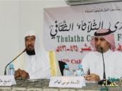 العبدالكريم : يحاضر عن الذوق العام وتأثيره على الفرد والمجتمع