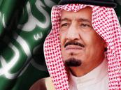"""الملك سلمان يتصدر """"عربيا"""" قائمة """"فوربس"""" للشخصيات الأكثر نفوذا في العالم"""