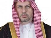 """""""رعاية الشباب"""" توجِّه بالتحقيق في أحداث نهاية ديربي النصر والهلال"""