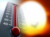 """""""حار إلى شديد الحرارة"""" .. هذه حالة الطقس المتوقعة ليوم الخميس !"""