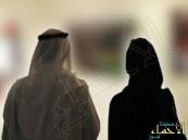 في السعودية.. 1٫2 مليون عقد نكاح خلال عام ونسبة الطلاق 20 %