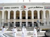 """تأجيل محاكمة """"هندي"""" تلصص على سعودية بـ""""دورة مياه"""" في دبي"""