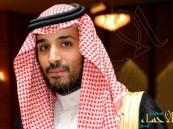 """محمد بن سلمان يُرزق بمولود جديد ويسميه """"مشهور"""""""