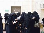 مليون سعودية تبحث عن فرصة عمل .. 45% منهن يرغبن في العمل بالقطاع التعليمي