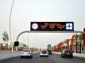 أمانة الأحساء تعتمد 27 مليون ريال لمشاريع السلامة المرورية بالطرق والأحياء