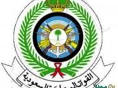 وظائف عسكرية شاغرة برئاسة هيئة الأركان العامة