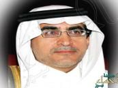 تعيين عزام الدخيل رئيساً تنفيذياً لمجلس إدارة الأبحاث والتسويق