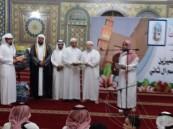 اختتام حلقات الإمام قالون بجامع الشيخ ناصر بن جاسم آل ثاني