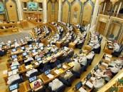 مجلس الشورى يدين تفجير القديح ويشيد بسرعة رجال الأمن في كشف الحقائق