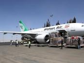 منع طائرة ايرانية تحمل مساعدات من الهبوط في جيبوتي