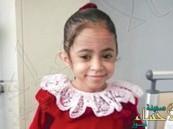 طفلة تدخل مستشفى حكومياً لعلاج التهاب الرئة فتخرج مبتورة الكف
