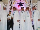 """مدرسة """"عبدالله بن عباس"""" الابتدائية بالهفوف تحتفل بتخريج 90 طالب"""