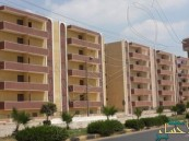 الإسكان تتيح للمستحقين اختيار تصاميم وحداتهم السكنية بعد أسبوعين