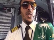 """بالفيديو.. """"سعودي"""" يعلن البيعة لولي العهد وولي ولي العهد من على ارتفاع 37 ألف قدم"""