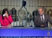 """بالفيديو.. مذيعة """"الجزيرة"""" تتعرض لموقف محرج يمنعها من استكمال النشرة"""
