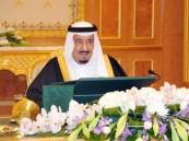 """""""الوزراء"""" يوافق على تنظيم المركز السعودي لاعتماد المنشآت الصحية"""