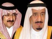الملك سلمان ينيب ولي العهد في رئاسة وفد المملكة في قمة كامب ديفيد