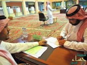 اللجنة العامة تعتمد البرنامج الزمني للانتخابات البلدية