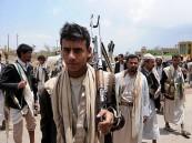 """""""لوحة معدنية"""" تفضح ادعاءات """"الحوثي"""" بالاستيلاء على أسلحة سعودية"""