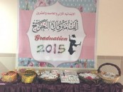 الابتدائية الأولى والـ25 بالمبرز يحتفلان بتفوق الطالبات