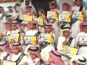"""مدرسة """"الإمام أحمد بن حنبل"""" الابتدائية تزف أبنائها الخريجين"""