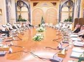 مجلس الشؤون الاقتصادية يقر عدداً من التوصيات حيال مشروع التمويل العقاري