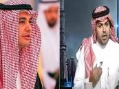 """العلياني معترضاً على قرار وزير الإعلام بإيقاف صحيفة الرياضي: """"إعدل يا عادل"""""""