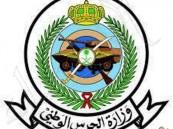 """""""الحرس الوطني"""": إيداع راتب شهر لمنسوبي الوزارة غداً"""