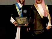 بالصور.. سامي الجابر يتخرج في الجامعة بتخصص إدارة أعمال