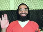 """مسؤولون في واشنطن يتوقعون إطلاق سراح سعودي محتجز في سجن """"جوانتانامو"""""""