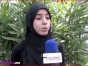 شقيقة الطيار المغربي: فخورة بأخي لدفاعة عن بلاد الحرمين