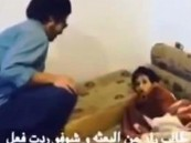 بالفيديو.. رد فعل طريف لطفل تفاجأ بعودة أخيه المبتعث من بعثته
