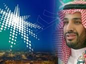 """المجلس الاقتصادي يوافق على رؤية محمد بن سلمان لإعادة هيكلة """"أرامكو"""""""