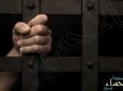 """الحكم بالسجن 6 أشهر و120 جَلْدة لـ""""متحرش المجمعات"""" بالشرقية"""