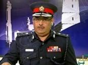 البحرين: نعمل للكشف عن المتورطين في تهريب مواد متفجرة للسعودية