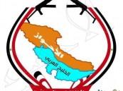 """""""العقاب"""" الأحوازي: أحرقنا مقر المحتل الإيراني رداً على قمع """"ثورة مهاباد"""""""
