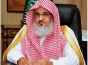 المجلس الأعلى للقضاء: تفجير مسجد القديح عمل إرهابي جبان