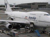 """واقعة طائرة الإغاثة .. """"الهلال الأحمر"""" يردُّ على إعلام طهران ويبرِّئ السعودية"""