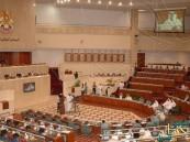 المجلس الاتحادي الإماراتي يدين الإرهاب الذي يستهدف المملكة