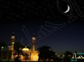 خبير فلكي: الخميس 18 يونيو أول أيام رمضان والعيد 17 يوليو