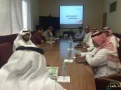 """إنهاء المشاريع المشتركة حصاد لقاء """"كهرباء"""" الأحساء بـ""""أرامكو"""" السعودية"""