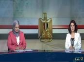 """بالفيديو.. مذيعة الأخبار المصرية تدخل في مشادة على الهواء: """"إيه يا حاجة إيمان"""""""