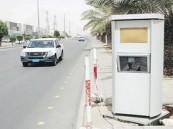 بالفيديو.. المفتي يجيز التنبيه من ساهر.. والحكمي : هذا الأمر غير جائز